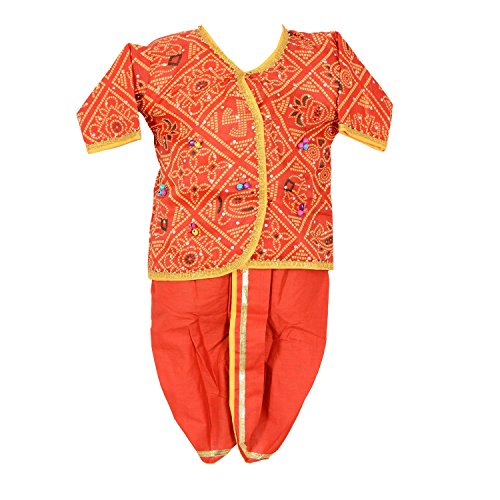 ahhaaaa's Rajasthani Dress for baby Boys(0-6 Months)