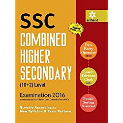 SSC Combined Higher Secondary (10+2) level Data Entry Operator (DEO), Lower Division Clerk (LDC), Postal/Sorting Assistant Examination 2016
