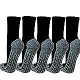 Kaiser-Handel 5x COOLMAX Trekking Socken/Wandersocken Sport Socken Frotteesohle Spezial Polsterung (43-46, schwarz)