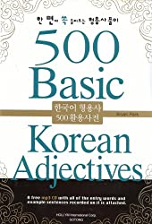 500 Basic Korean Adjectives