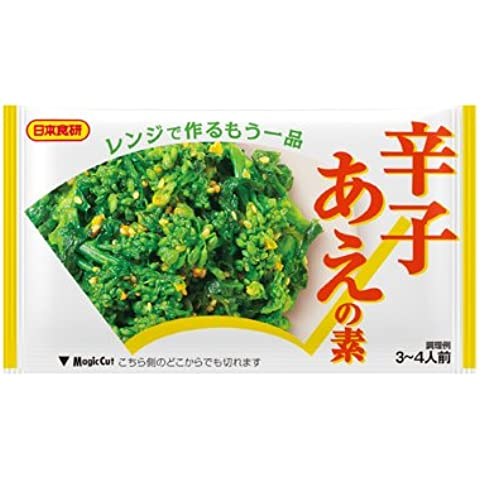 20gX6 un elemento di Nihonshokken senape incontrato