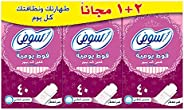 Sofy panty liner (Clean & pure) Unscented 2+1 (120)