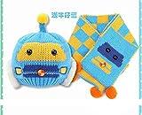 WEIGZ Baby Ear protecteurs Chapeau Tout-Petits Automne Hiver Laine Chapeau Cou,Blue