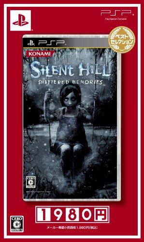 Silent Hill Shattered memories PSP (Importación japonesa)