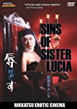 Sins of Sister Lucia [DVD] [1978] [Region 1] [US Import] [NTSC]