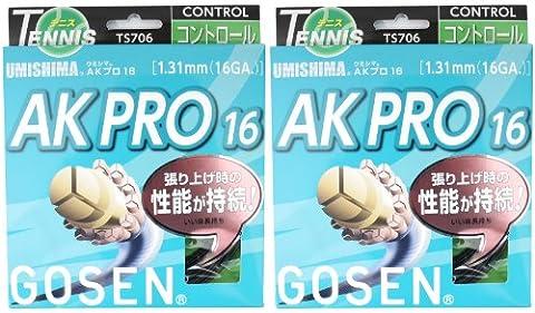 Gosen Umishma AK Pro 16 Corde pour raquette de Tennis Noir 12,2 m
