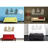 suchergebnis auf f r arabische schrift bilder poster kunstdrucke skulpturen. Black Bedroom Furniture Sets. Home Design Ideas