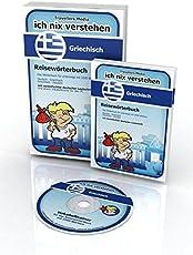 Ich nix verstehen - Reisewörterbuch Griechisch: Reisewörterbuch mit 2500 wichtigen Wörtern. Griechisch-Deutsch /Deutsch-Griechisch. Mit einem ... ... ... falls einmal eine Vokabel entfallen ist