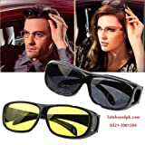#1: Amazing HD Vision Glasses Sunglasses Day & Night Driving Pack of 2