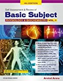 #4: SELf ASSESSMENT AND REVIEW OF BASIC SUBJECTS VOL 1 (PHYSIOLOGY AND BIOCHEMISTRY) 2017