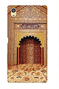 AMAN Entering Gate 3D Back Cover for Sony Xperia Z5