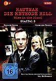 Hautnah - Die Methode Hill: Staffel 3 [4 DVDs]