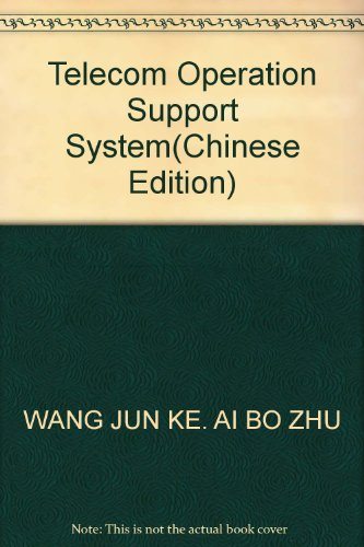 telecom-operation-support-systemchinese-edition