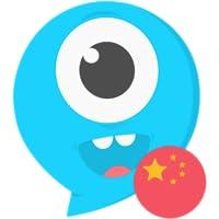 Kinder lernen chinesische Sprache mit Lingokids