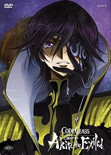 code geass - akito the exiled #03 - cio' che riluce, dal cielo ricade (first press) box set DVD Italian Import by kazuki akane