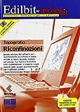 Topografia. Riconfinazioni. Software