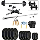 Protoner 20kg Weight Lifting Package with Straight Rod, Adult
