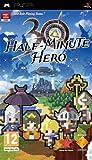 Cheapest Half Minute Hero on PSP