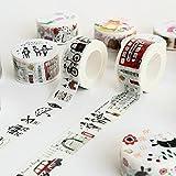JSGDJD Klebeband 9 Stk/Pack kreativen Tier Reisen nach London Washi Tape DIY Scrapbooking Sticker Label Abdeckband Schule Bürobedarf - 9 Stk/Pack