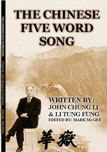 the-chinese-five-word-song