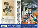 Bubblegum Crisis Episode 2 - Born To Kill [VHS]