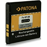 Battery BP-6M | BP6M for Nokia 3250 | 3250 XpressMusic | 6151 | 6233 | 6234 | 6280 | 6288 | 9300 | 9300i | N73 | N73 Music Edition | N77 | N93 | N733 and more… [ Li-ion, 1200mAh, 3.7V ]