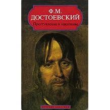 Crime and Punishment (Classiques Russes)