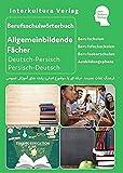 Praxiswörterbuch Energietechnologie: Deutsch-Arabisch (Praxiswörterbuch aus 24 Branchen / Deutsch-Arabisch)