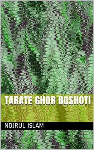Tarate ghor boshoti (Galician Edition) por Nojrul islam