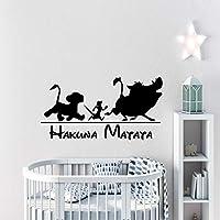 Hakuna Matata Inspirational Lion King Disney Quote Wall Sticker Transfer Decal Bedroom Nursery playroom Vinyl v022 30x20