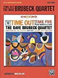 [(Time Out: The Dave Brubeck Quartet: Easy Piano)] [Author: Dave Brubeck] published on (January, 2010)