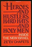 heroes and hustlers hard hats and holy men inside the new israel by ze ev chafets 1986 03 01