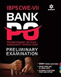 IBPS CWE-VII Bank PO (PO/MT) Preliminary Examination 2017