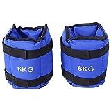 GOTOTOP 2er Set Knöchel Gewichte Training Gewichte, Laufgewichte für Fuß- und Handgelenke, Gewichtsmanschetten 5KG