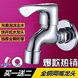 ETERNAL QUALITY bagno lavandino rubinetto 4 Toccare un singolo lavaggio a freddo la macchina i rubinetti di rame pieno Express Aprire bobina Connettore prolunga rubinetti e tocchi