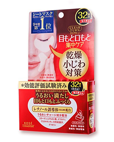 kose-cosmeport-clear-turn-skin-plump-eye-zone-mask-32-times