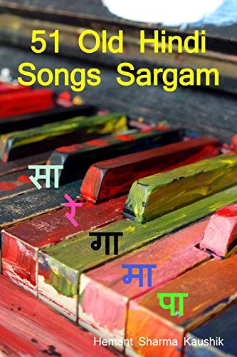 51 Old Hindi Songs Sargam