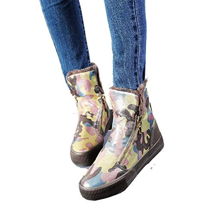 Eacute;es Bottes Eacute;contract Femme Chaussures Deed Dames D npH66q