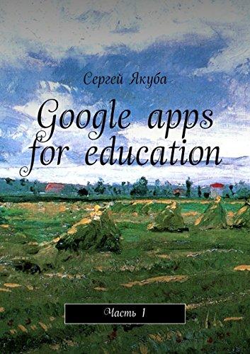 google-apps-for-education-1