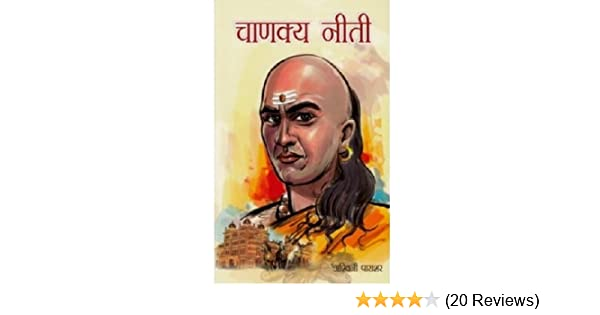 agnipankh book apj abdul kalam free download in marathi pdf stories