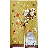 Cosmo Goodwill Langen Japanischen Noren Vorhang 150 cm Länge Totoro Fuku Einladung Totoro Kozuchi,Matcha Grün und Braun Farbe