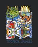 Kunstdruck / Poster Friedensreich Hundertwasser - TROPENCHINESE - 40 x 50cm - Premiumqualität - , Klassische Moderne, Abstrakt, Plakat, Nationalität, Mann, Chinese, Baum, Sonnenbrille, g.. - MADE IN GERMANY - ART-GALERIE-SHOPde
