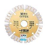 MYAMIA Fee 125x22.3Mm Trockenschnitt Disc Diamant Schleifen SAH Klinge 2.2 Mm Ultra Dünn Schneiden Drehwerkzeug