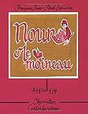 Nour et le moineau. Texte bilingue - Arabe/français