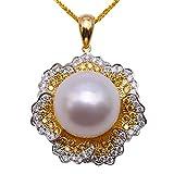 JYX Pearl - 75 Gold Rund Südsee-Zuchtperle Perle