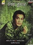 Mahanayak: Uttam Kumar - Vol. 1