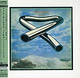 Mike Oldfield: Tubular Bells-Platinum Shm CD (Audio CD)