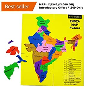 Buy india map foam puzzle geography puzzle online at low prices india map foam puzzle geography puzzle sciox Image collections