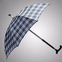 BBSLT Rinforzo di protezione di canna esterna ombrello Ombrello manico regolabile in altezza skid arrampicata ombrello vecchio,blu