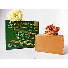 Original Aleppo Dakka Kadima® Premium Edition (Oud, Amber, Musk and Sandal)